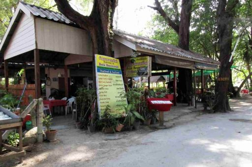 Bank Restaurant Nai Yang, Phuket