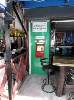 Kasikorn Bank nr 1, ATM, Nai Yang, Phuket, Thailand
