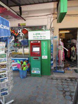 Kasikorn nr 2, ATM, Nai Yang, Phuket, Thailand