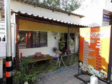 Daow Massage, Nai Yang, Phuket, Thailand
