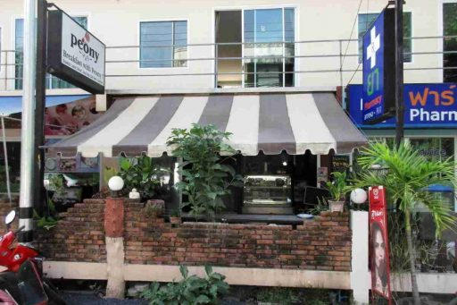 peony restaurant, Nai Yang, Phuket, Thailand