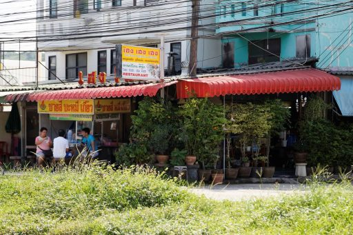 Heng Heng, Restaurant, Nai Yang, Phuket, Thailand