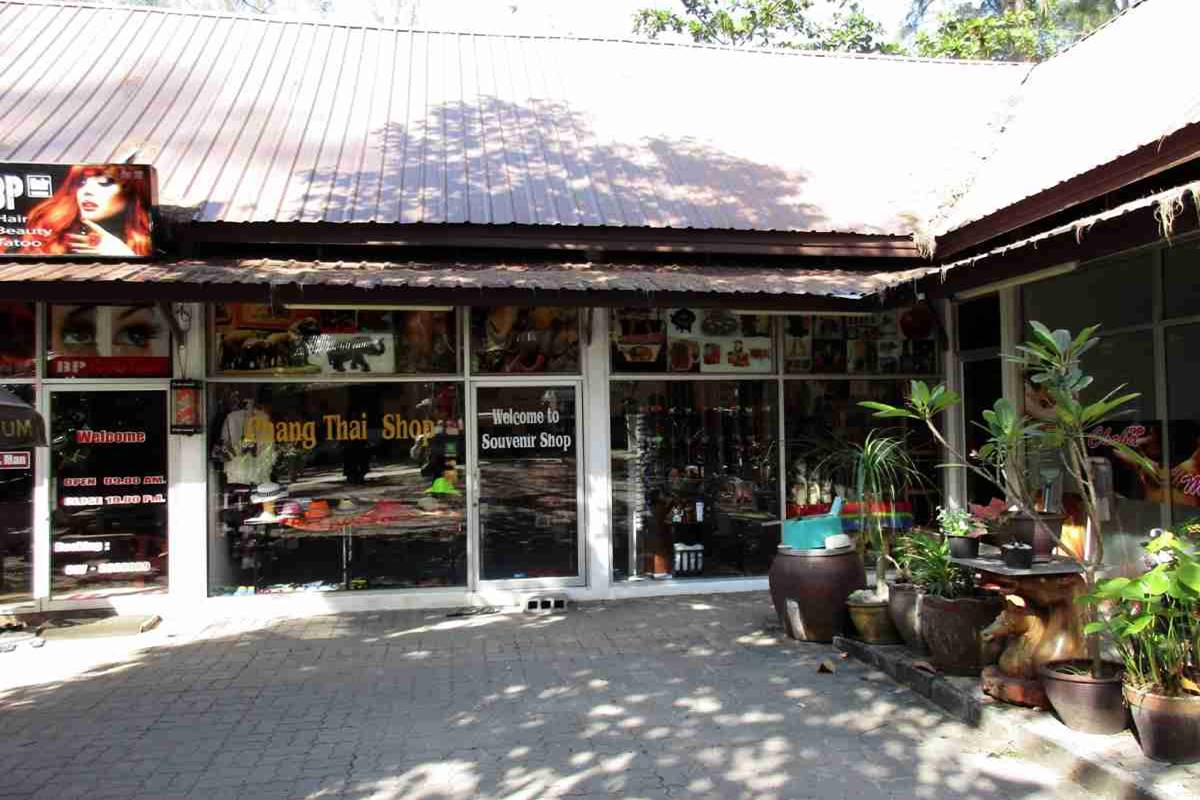 Chiang Thai, souvenier shop, Nai Yang, Phuket, Thailand