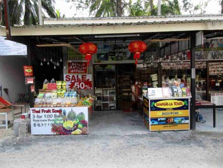 Shangri La, travel agency, Nai Yang, Phuket, Thailand