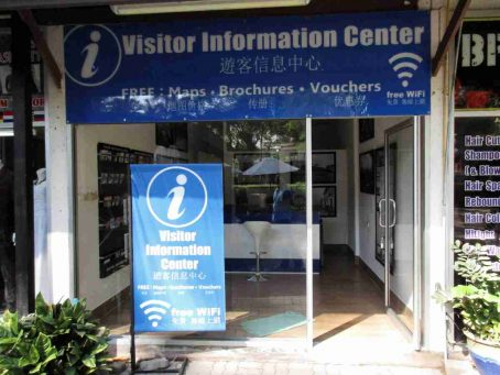 Visitor information center, Nai Yang, Phuket, Thailand