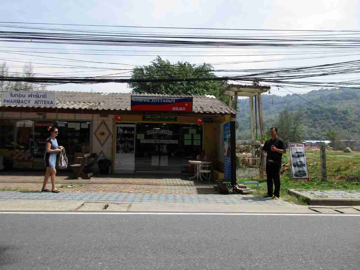 Easy Buy Latex shop, Nai Thon, Phuket