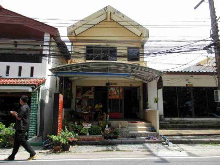 Rose Spa and Massage, Nai Thon, Phuket, Thailand