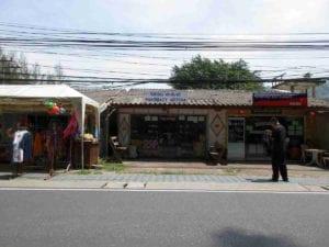 Nai Thon Pharmacy