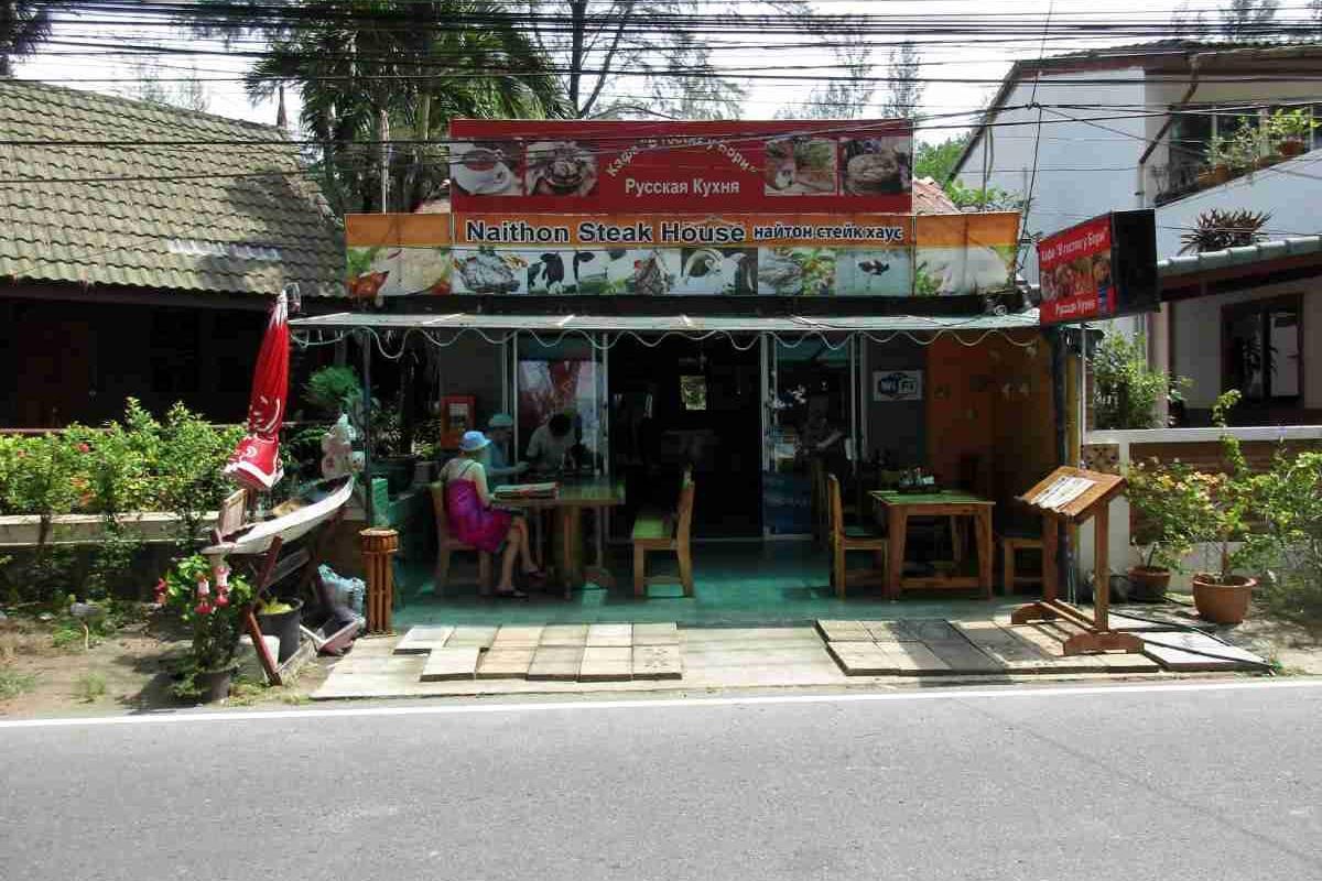 Nai Thon Steakhouse, Russian & Thai Food, Phuket