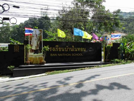 Ban Thai school, Nai Thon, Phuket