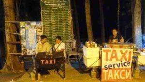Nai Thon beach taxi service