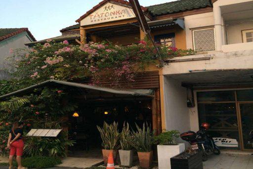 Tatonka Restaurant Phuket