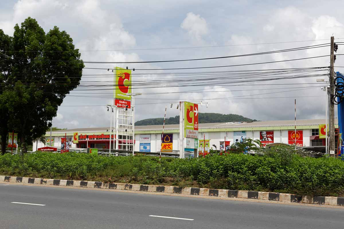 Big C Supermarket