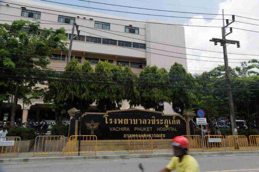 Vachira hospital Phuket Town