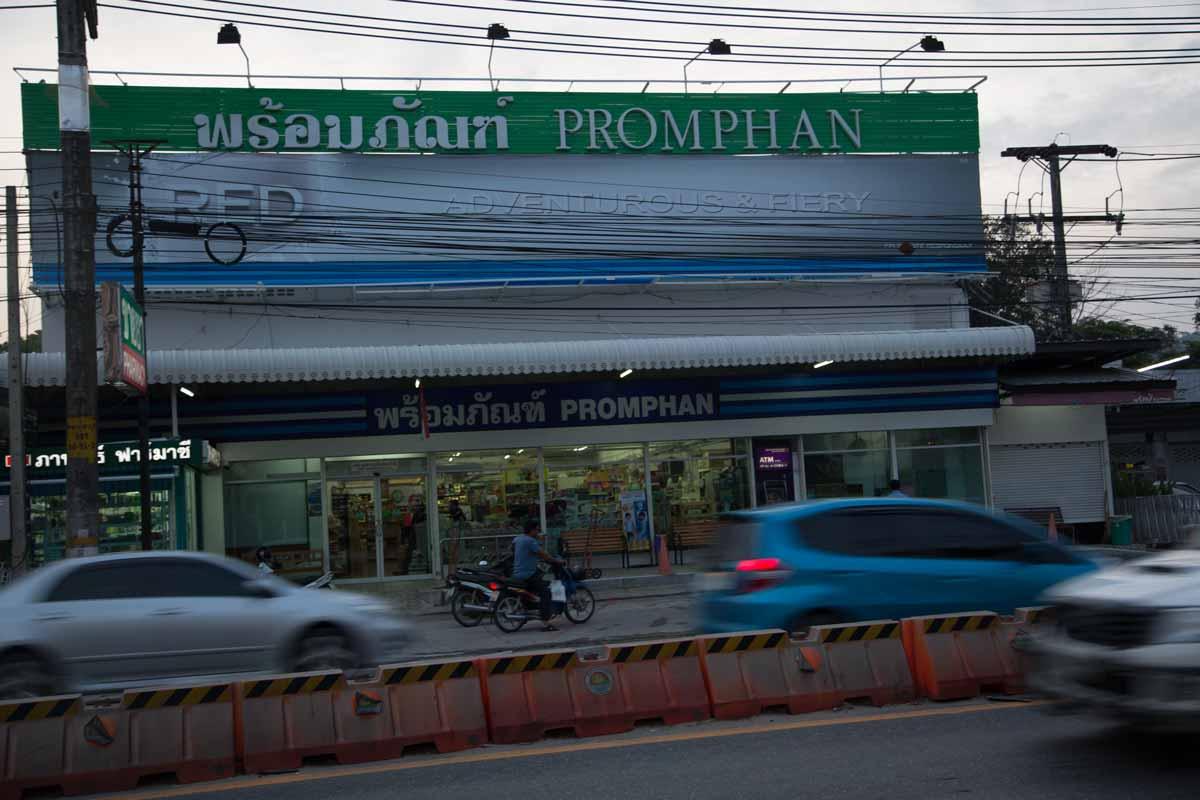 Promphan Supermarket Phuket