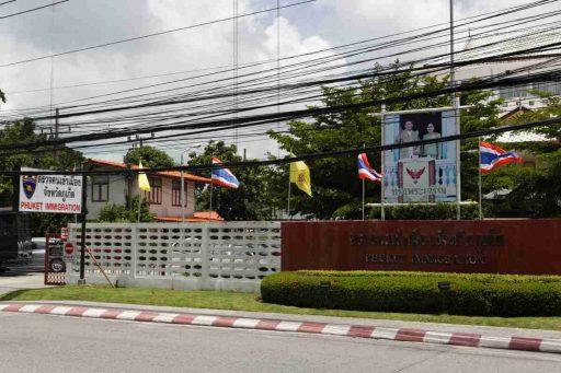 Immigration Office Phuket
