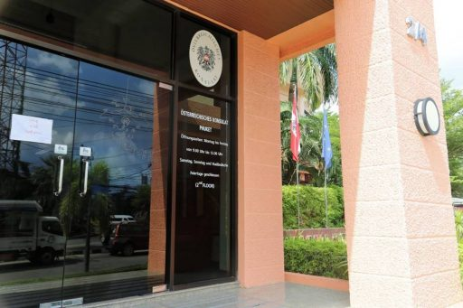 Picture shows the entry door of the Austrian honorary consulate Phuket, Thailand