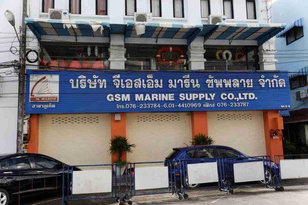 GSM Marine