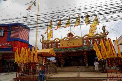 Sam Ong Hoo Shrine