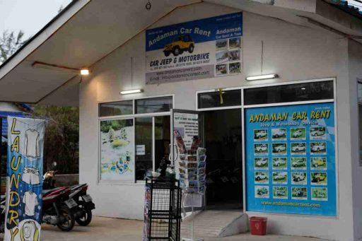 Andaman Car Rent Bangtao