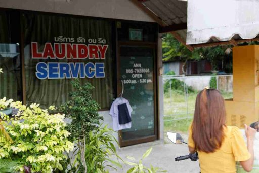 Ann Laundry