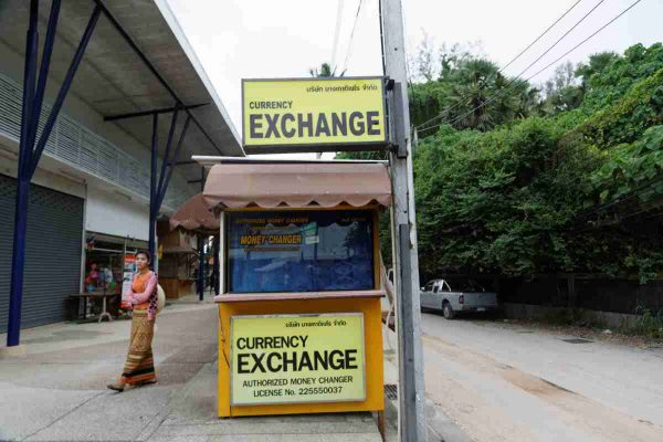 Currency exchange four