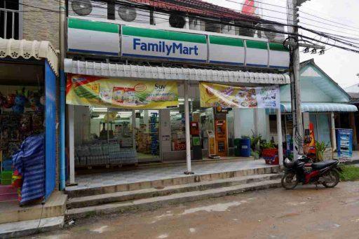 Family Mart Bangtao