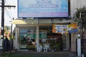 Beauty Salon Thalang