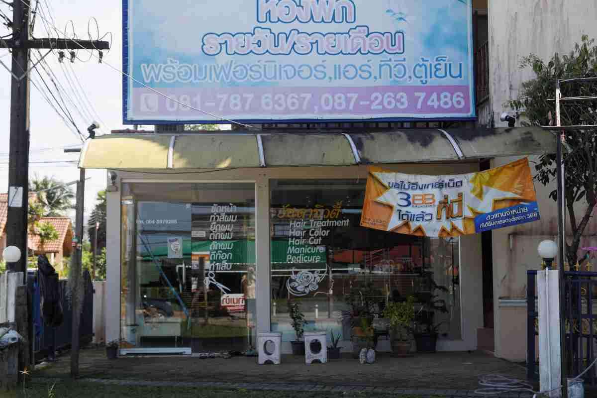 Beauty Salon Thalang