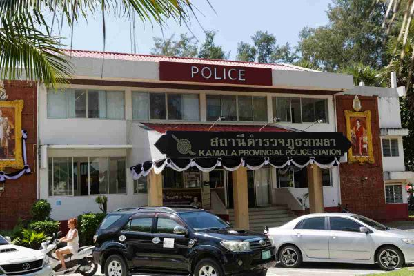 Police Kamala