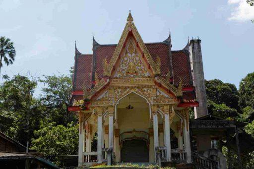 Wat Anamai Kasem