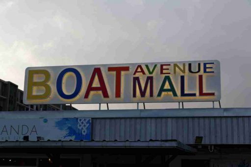 Boat Avenue Shopping Mall Cherngtalay