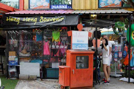Heng Heng Souvenir