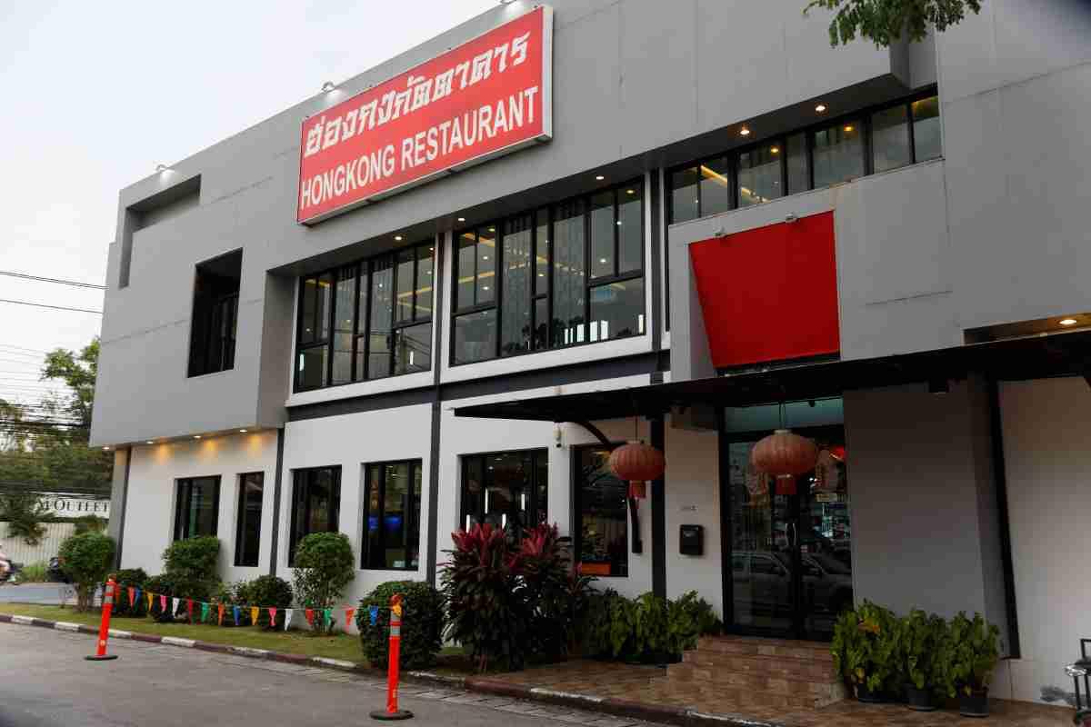 Hongkong Restaurant Boat Avenue