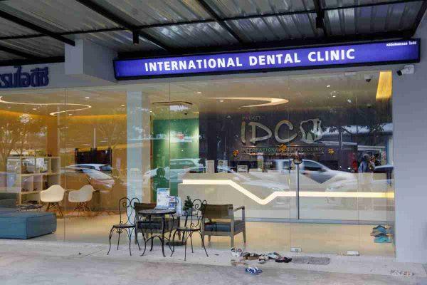 International Dental Clinic Boat Avenue
