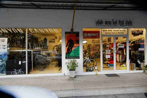 Siam Bike Tours & Rental Bikes, Boat Avenue Cherngtalay