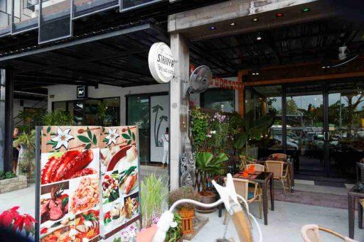 Sirinya Restaurant Cherngtalay