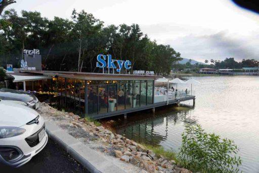 Skye Lake Club