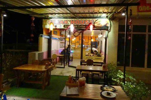 Steakhouse Nai Yang
