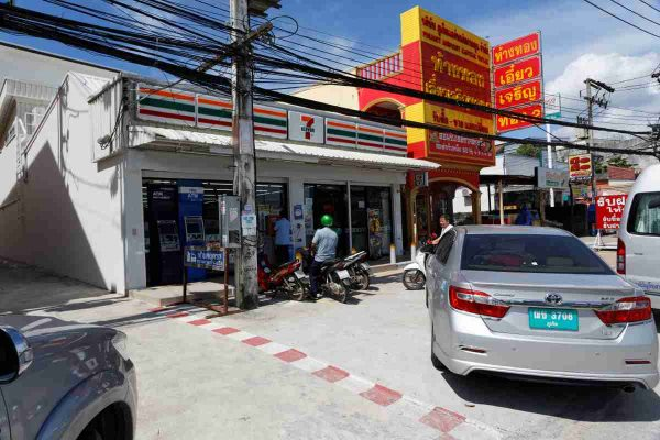 ATM One Nai Yang, Phuket, Money Service, Luxury Villas Phuket, Phuket Tourist Spot
