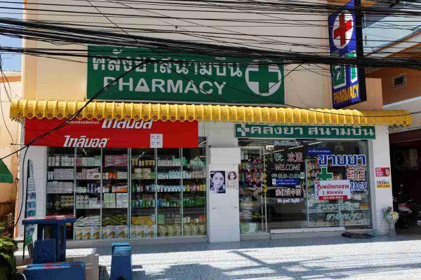 Nai Yang Pharmacie Two