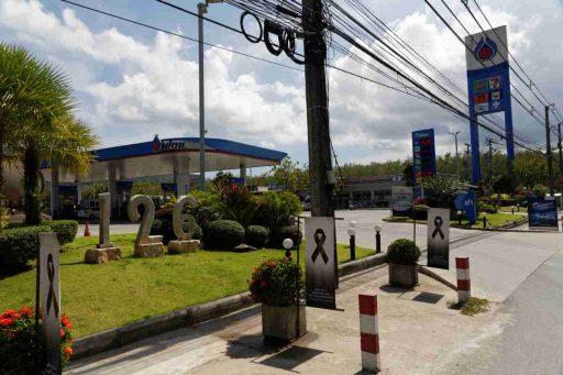 PTT Gastation Thalang