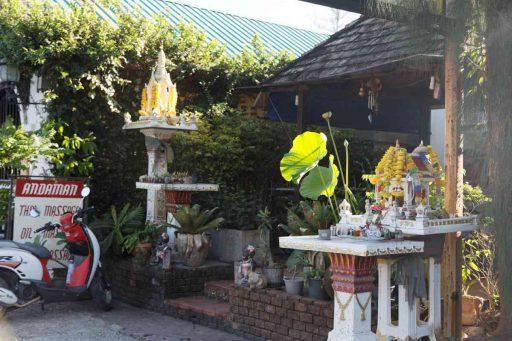 Andaman Massage Cherngtalay, Lagoon Road