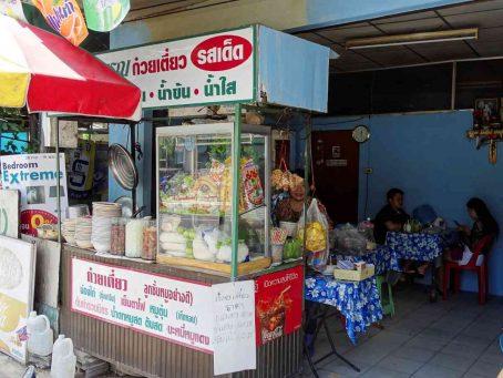 Ganug One Restaurant Phuket Town