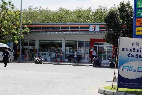 Seven Eleven PTT Thalang
