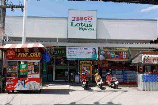Lotus Express Nai Yang