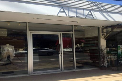 allia clothing phuket