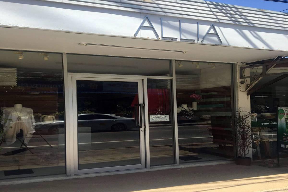 allia clothing phuket