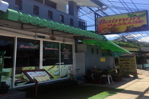 baimon massage phuket
