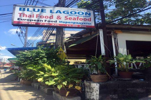 Blue Lagoon Restaurant Phuket